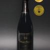 Шампанское-клод-перрар-блан-де-нуар-2020